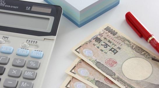 返金保証制度が実施されている